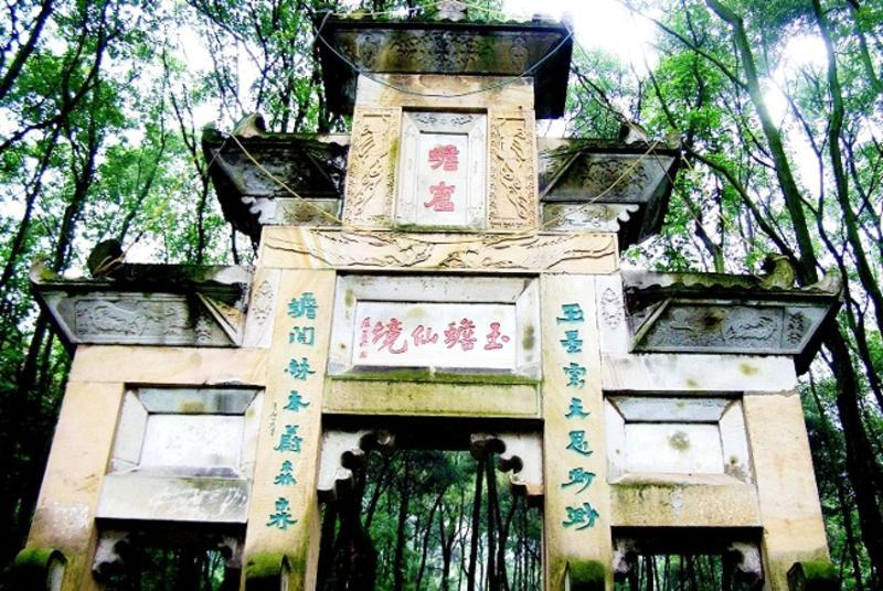 泸州玉蟾山风景点图片