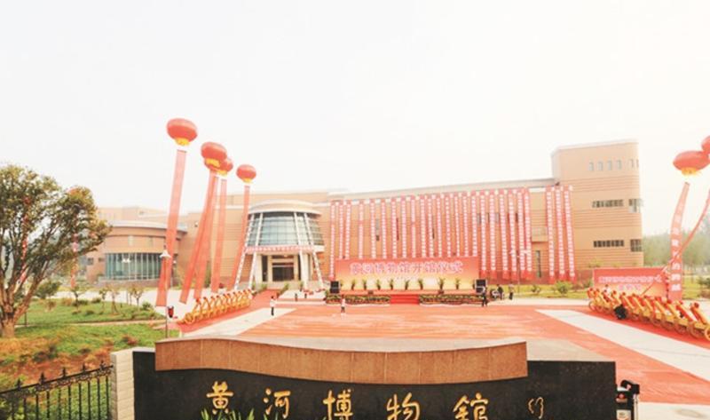 郑州黄河博物馆旅游风景图片