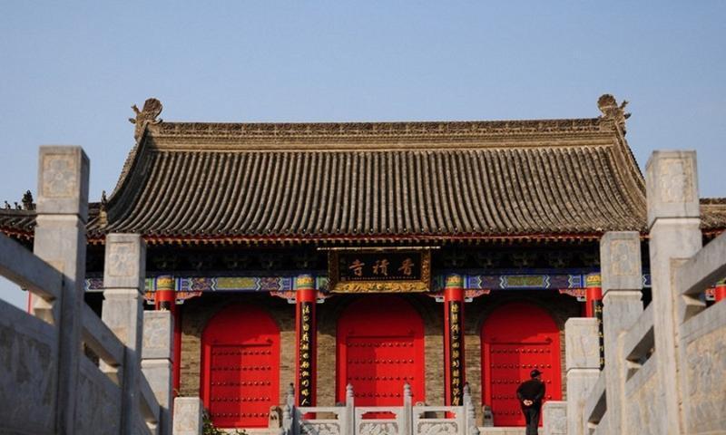 长安香积寺的图片和照片