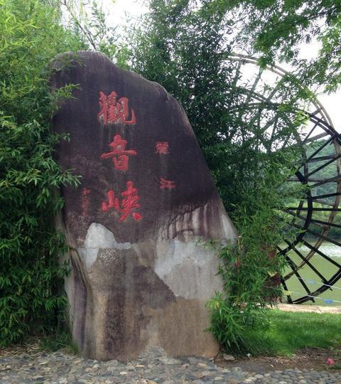 丽江观音峡景点图片