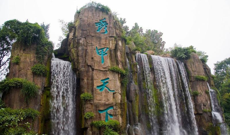 四川峨眉山风景点图片