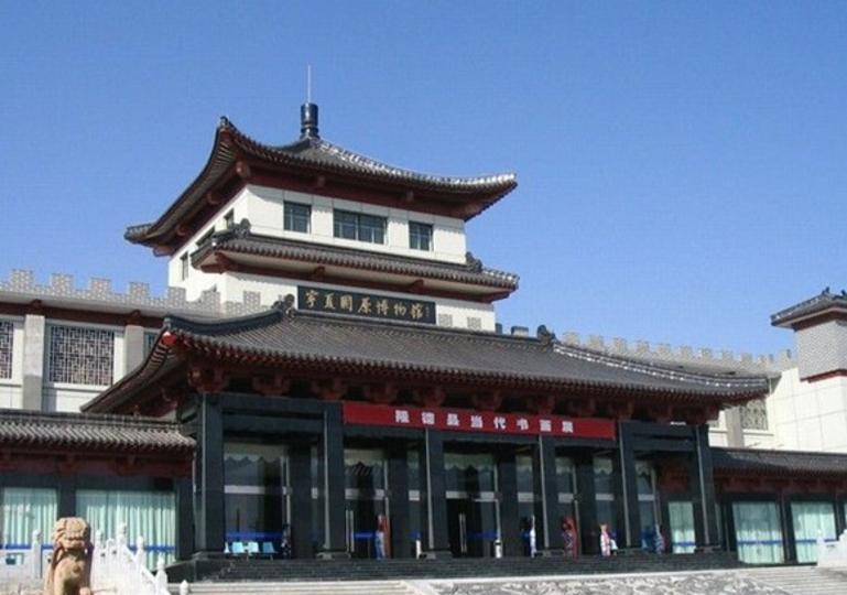 宁夏固原博物馆景点图片
