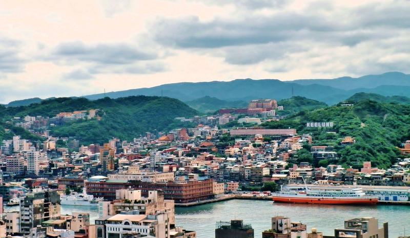 台湾基隆港景点图片