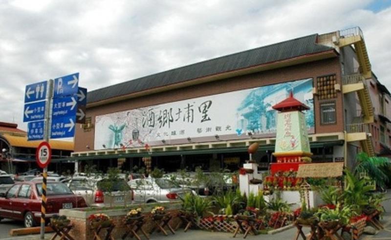 台湾埔里酒厂景点图片