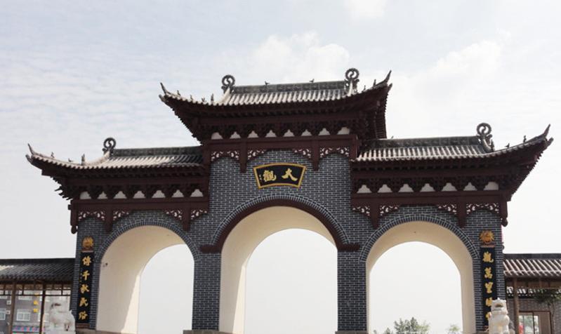 陕西陕北民俗文化大观园