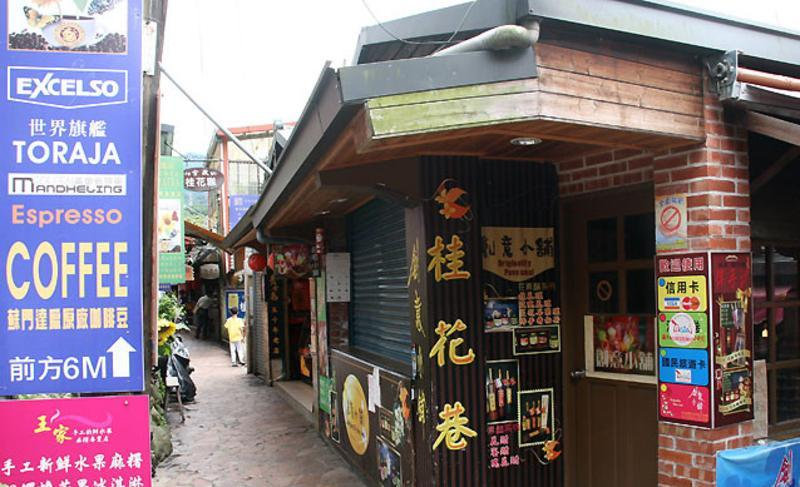 南庄老街景点图片