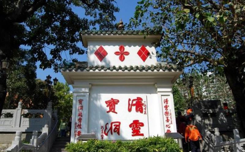 香港黄大仙祠 之 照壁风景图片