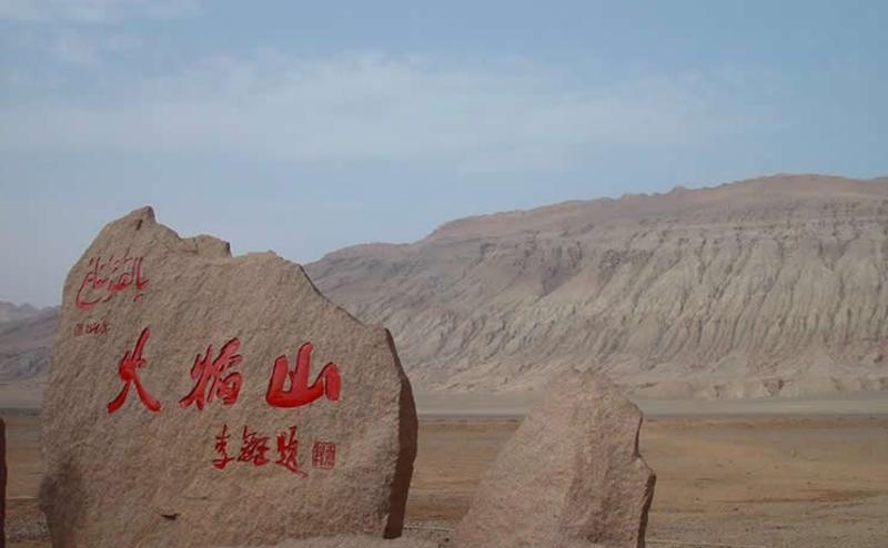 吐鲁番火焰山景点图片