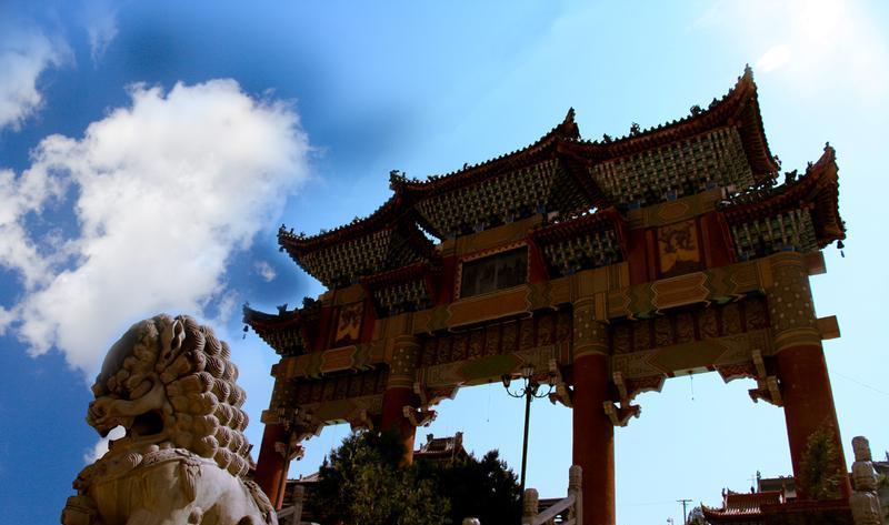 庄浪紫荆山公园