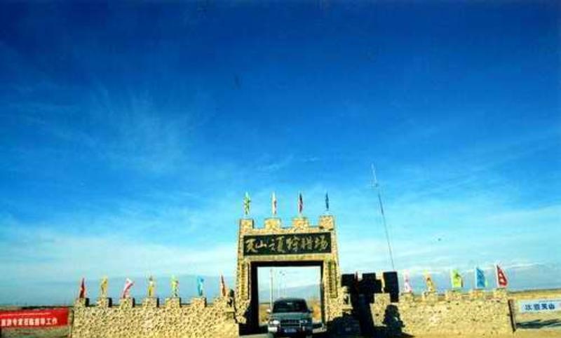 哈密天山之夏狩猎场景点图片