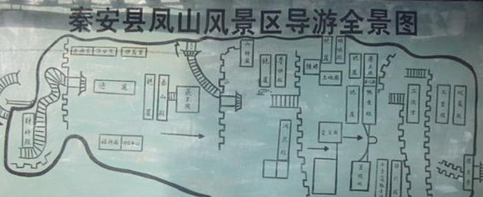 天水秦安凤山 之 山门风景图片