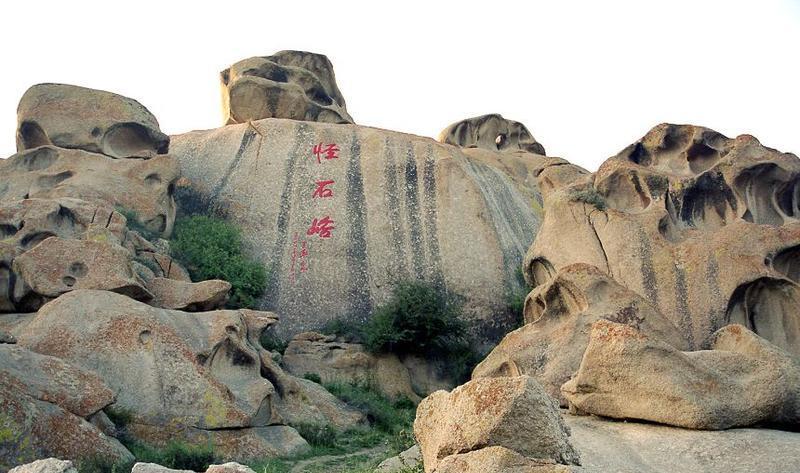 农五师怪石峪风景点图片