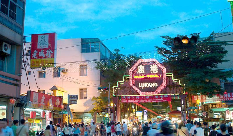 台湾彰化鹿港小镇景点图片