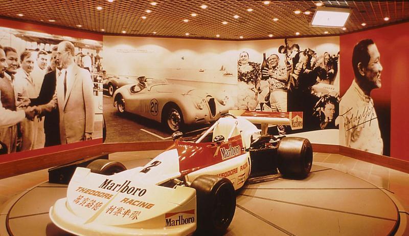 澳门大赛车博物馆 之 叶德利风景图片