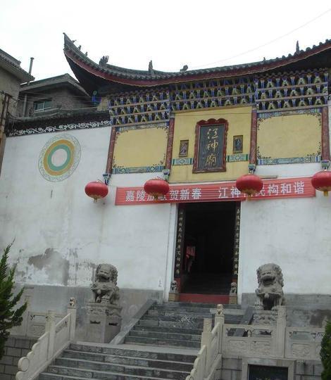 略阳江神庙景点图片