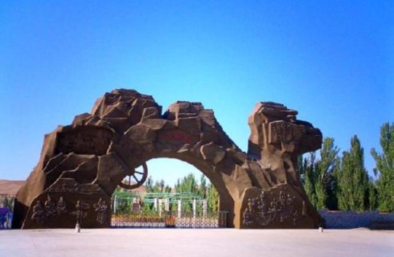 武威沙漠公园景点图片