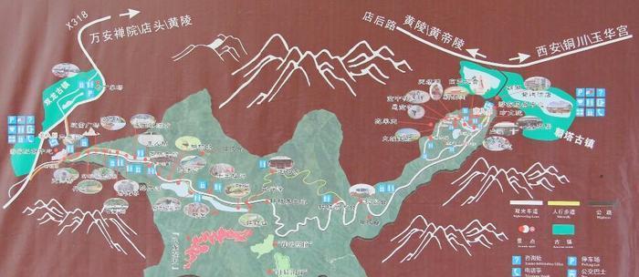 陕西延安黄陵国家森林公园 之 本初子午线风景图片