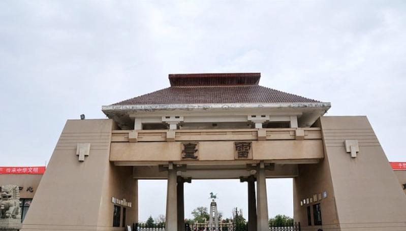 武威雷台公园