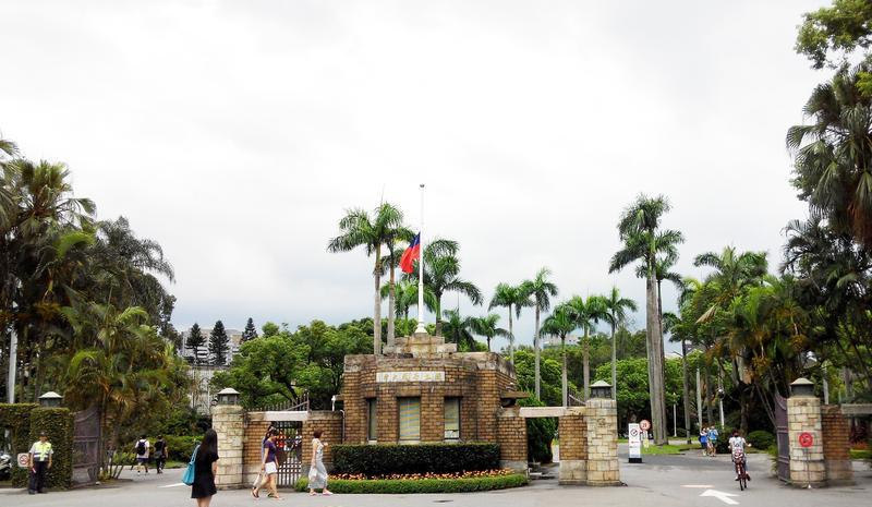 台湾大学校园风光景点图片
