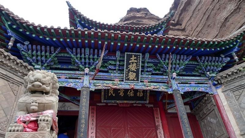 西宁北山土楼观 之 山门风景图片
