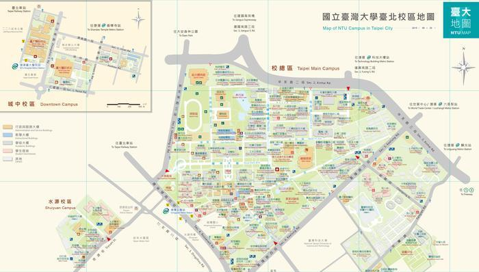 台湾大学校园风光 之 建筑风景图片