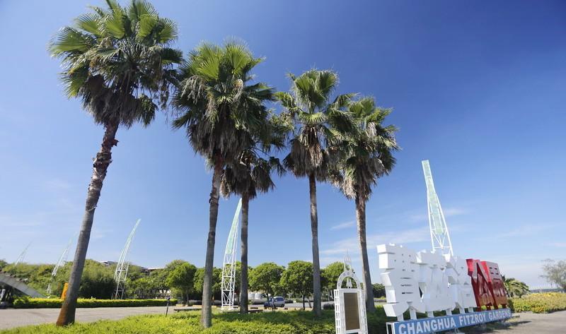 台湾费兹洛公园景点图片