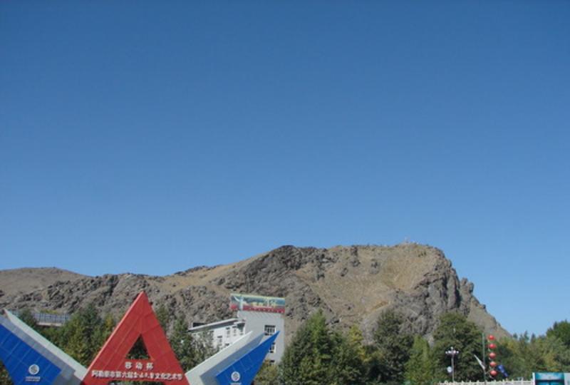 阿勒泰驼峰