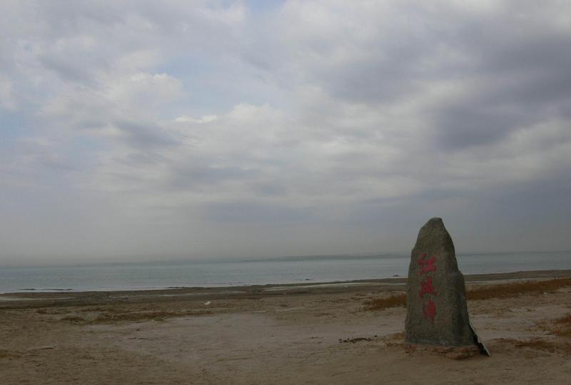 神木红碱淖景点图片