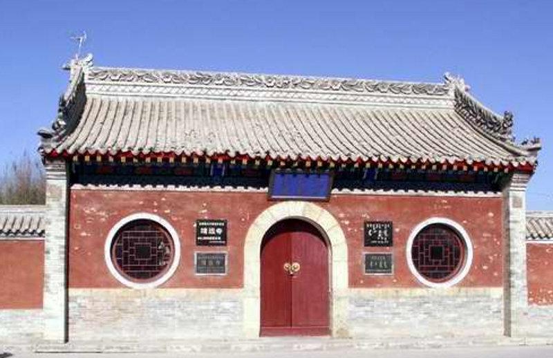 伊犁靖远寺 之 山门风景图片