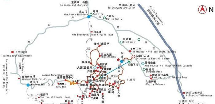 陕西商洛天竺山国家森林公园 之 索道风景图片