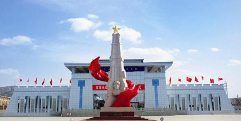 红军会宁会师旧址景点图片