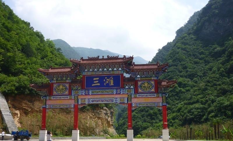 甘肃三滩风景点图片