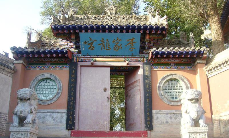 甘肃李家龙宫景点图片