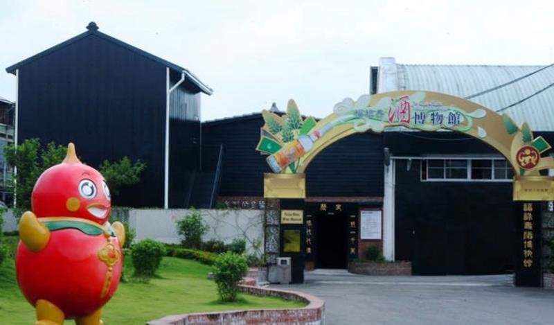 台湾福禄寿观光酒厂景点图片