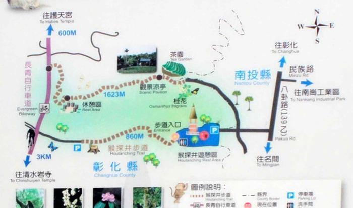 南投猴探井风 之 风景风景图片