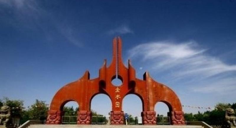 银川金水园旅游风景图片