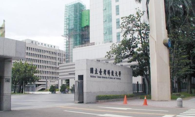 台湾科技大学校园风光景点图片