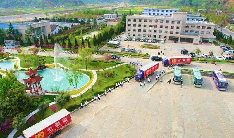 陇南金徽酒文化生态旅游
