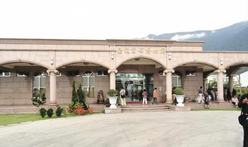 台龙宝石博物馆景点图片