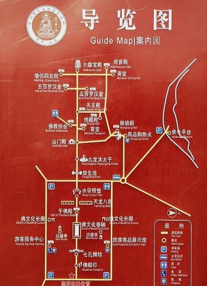 张掖山丹大佛寺 之 山门风景图片