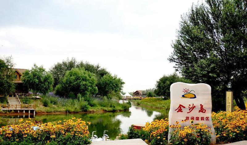 中卫腾格里沙漠湿地·金沙岛旅游区景点图片