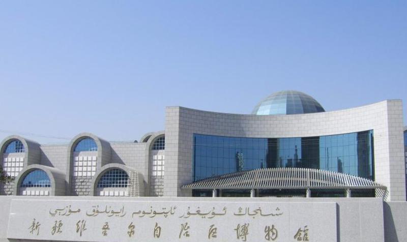 新疆维吾尔自治区博物馆景点图片