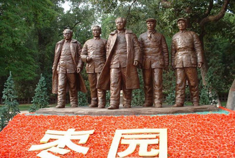 延安枣园革命旧址景点图片