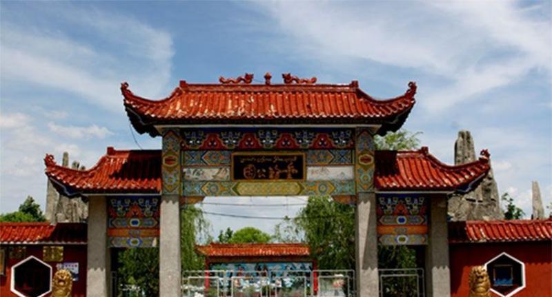 塔城垂钓公园景点图片