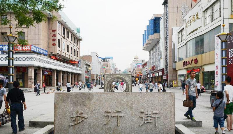 银川步行街景点图片