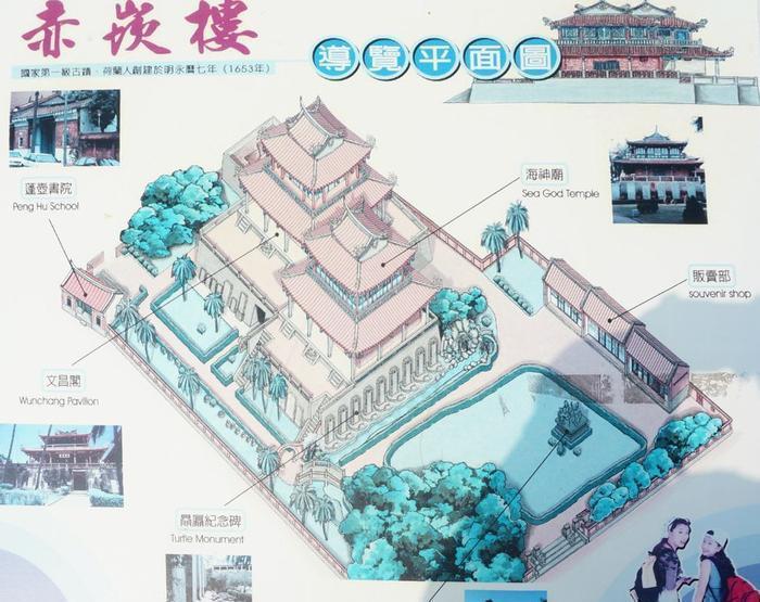 臺南赤崁樓 之 赑屃御碑風景圖片