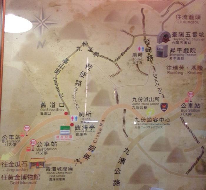 台湾九份老街 之 建筑风景图片